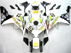 Carena Completa Stradale Abs Replica Ten Kate Honda Cbr 1000 RR 2006-2007