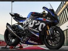Complete Racing Fairing design Ryuyo GSX-R 1000 2017-2019