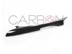 carbon fiber chain guard Kawasaki ZX-6R - RR 2009-2015