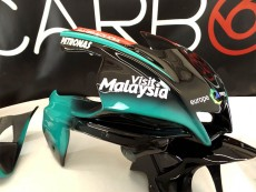 Complete Fairing Kit Racing petronas Painting Yamaha Yzf-R1- R1M 2020