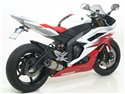 Thunder Approved aluminium silencer for stock collectors Yamaha YZF 600 R6 2006-2007