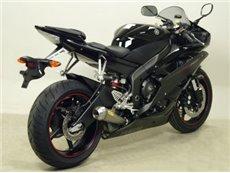"""Street Thunder aluminium """"Dark"""" silencer with carby end cap Yamaha YZF 600 R6 2006-2007 Arrow 71701AKN"""